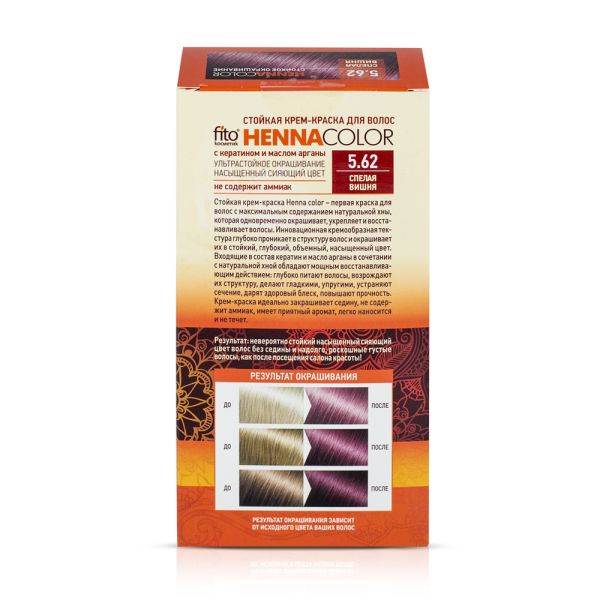 Haarfarbe fito HENNA COLOR, 5.62 dunkle Kirsche