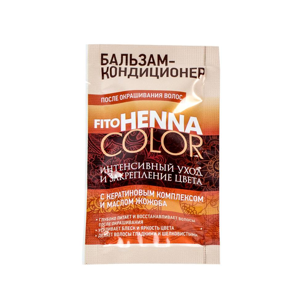 Haarfarbe fito HENNA COLOR, 7.0 naturblond